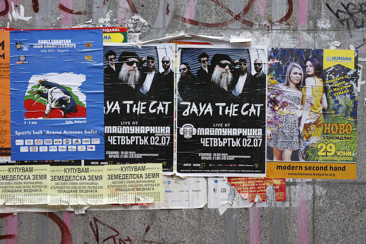 Jaya the Cat flier for a show in Sofia, Bulgaria. Photo by Clay Duda.